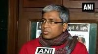 News video: Swiss bank refuse to share account holder information, AAP calls it failure of govt