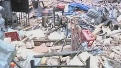 News video: Twin Nigeria blasts kill at least 50 in Maiduguri