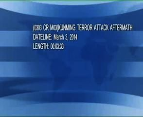 News video: (0303 CR M03)KUNMING TERROR ATTACK AFTERMATH