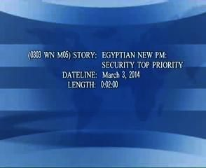 News video: (0303 WN M05) EGYPTIAN NEW PM SECURITY TOP PRIORITY